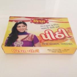 Pithi Packet