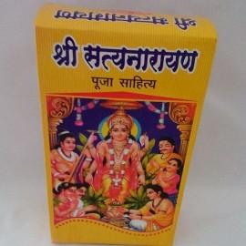 Satyanarayan Pooja Kit