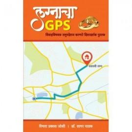 Book Lagnacha GPS