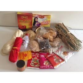 Gujarati Lagna Vidhi Samugri Package